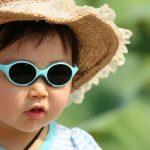 cute-asian-baby-4096x2304